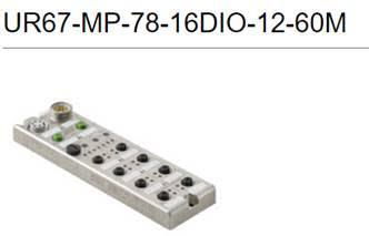 IP67 Weidmuller distribuited IO
